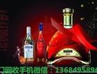 惠城水口专业回收红盒轩尼诗XO
