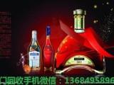 惠东回收百乐廷洋酒价格