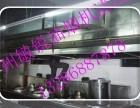 广州市专业油烟机清洗,海珠区油烟机清洗,天河区油烟机清洗