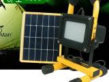 新款超亮 太阳能可充电泛光灯 N520A