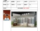 武汉手机UI界面设计培训哪里有