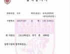赛尔韩国美国留学
