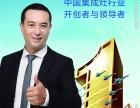 欢迎访问~益阳美大集成灶(各点)售后服务维修网站电话