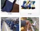 南京艾丽丝袜业加盟有着无限的市场空间和前景