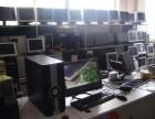 花木专业回收二手电脑 笔记本 服务器 办公设备