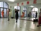 烟台开发区舞蹈培训 街舞民族舞教学爵士舞培训