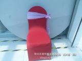 厂家特价直销酒店连体椅子套宴会婚庆红色高弹力加厚椅套定做