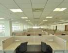 开平高价收购二手办公家具 办公屏风老板台空调冰箱