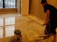 深圳南山家庭开荒,蛇口办公室保洁,南山清洁公司