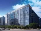 上海江桥代理公司注册