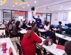 企业培训-高效销售团队建设与管理