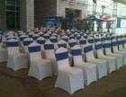 鹤壁艺方庆典出租LED大屏幕,桌椅,帐篷,隔离带
