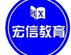 深圳龙岗区布吉哪里有定制家具衣柜设计培训