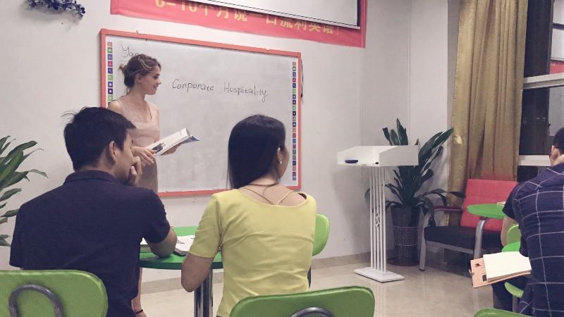 松岗哪里有外教商务英语培训的?