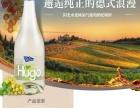 无锡葡萄酒加盟进口葡萄酒加盟公司