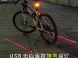 自行车灯,自行车灯推荐哪个牌子好?