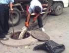 吴江区瑞通公司专业疏通下水道疏通化粪池清理市政管道清洗