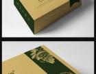 盐城专业VI设计/LOGO设计/画册设计