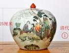 清代陶瓷有价值吗?