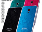 魅族MX3手机壳 mx3拆电池金属3D菱形后盖 魅族手机套 外壳