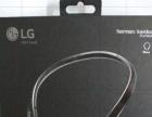 LG hbs 1100 蓝牙耳机