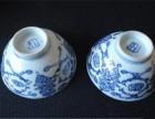 嘉庆清花瓷碗私下交易可靠吗能的掉吗
