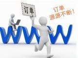 郴州360公司服务郴州企业网站建设网络推广 托管搜索引擎广告