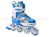 梦驰溜冰鞋MC8002T儿童全套装旱冰鞋轮滑鞋滑冰鞋男女 可调闪