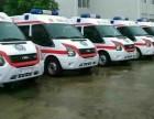 廊坊市救护车出租长途救护车出租120急救车出租
