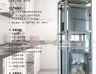 厂家直销质保一年传菜电梯杂物电梯饭店食梯传菜梯传菜机杂物梯