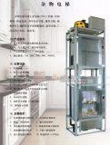 厂家直销上门安装传菜电梯杂物电梯饭店食梯传菜梯传菜机杂物梯