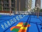 承建东营幼儿园室外塑胶场地
