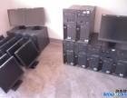 浦东电脑评估回收 张江联想电脑回收 张江上门回收电脑
