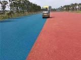 威海彩色沥青拌合料多少钱一吨 威海彩色沥青路面喷涂剂