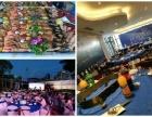 婚宴订餐了嘛小型自助餐大型围餐火锅盆菜宴深圳周边地区包