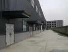 雙流西航港工業園區倉庫廠房出租