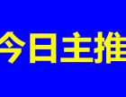 洛阳应急周转贷款个人信用贷款洛阳正规小额贷款公司
