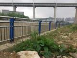 贵州世腾桥梁护栏厂家生产不锈钢栏杆河道围栏