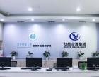 武汉0基础游戏开发培训 UI设计培训3D动漫培训哪家好