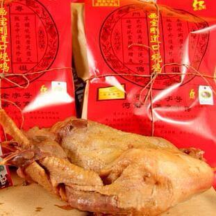 供应美味正宗的画宝刚道口烧鸡