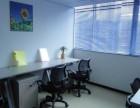 小型写字楼 精装瓣公室 配置齐全 费用全包 可注冊