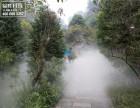 贵州贵阳云台山惊现喷雾景观,人造雾自然雾美景,雾森雾化系统