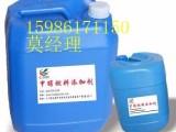 节能环保生物醇油燃料添加剂,提高热值助燃剂