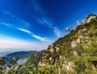 2019去平谷金海湖二日游+平谷石林峡玻璃观景台秋季二日游