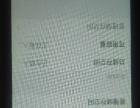 【搞定了!】苹果5