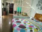 (家庭旅馆)深圳金誉酒店式公寓 家庭旅馆 短租房