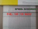 横河YOKOGAWA有纸记录仪DR130B9855AY