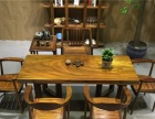 奥坎 大板餐桌 茶桌