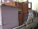 货拉拉 搬家 物流 公司搬迁 拉货送货