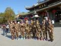 中国小海军主题冬夏令营活动